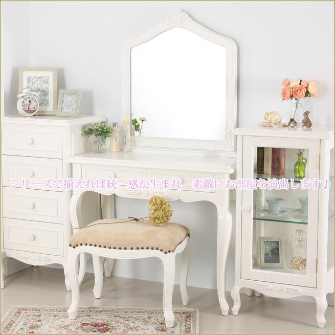 アンティーク白家具