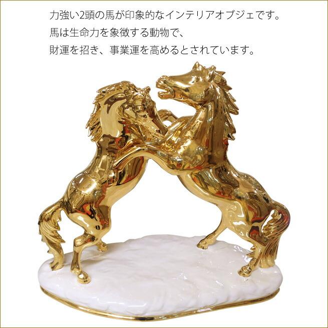 馬の置き物