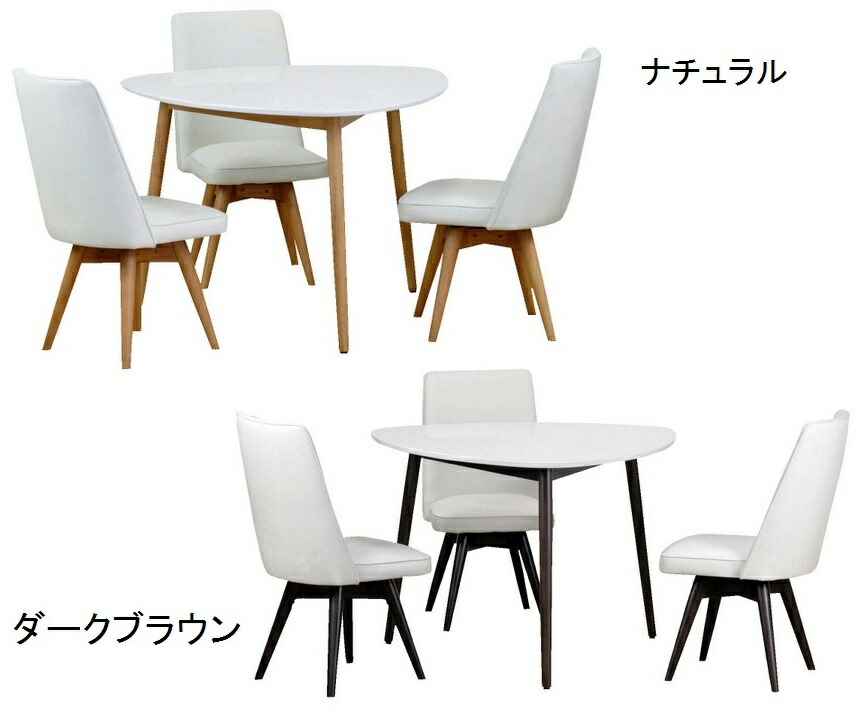 Triangular Dining Table - Triangle dining table set