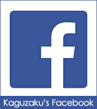 カグザク公式フェイスブック