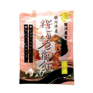 桜えび炊き込みご飯の素商品内容