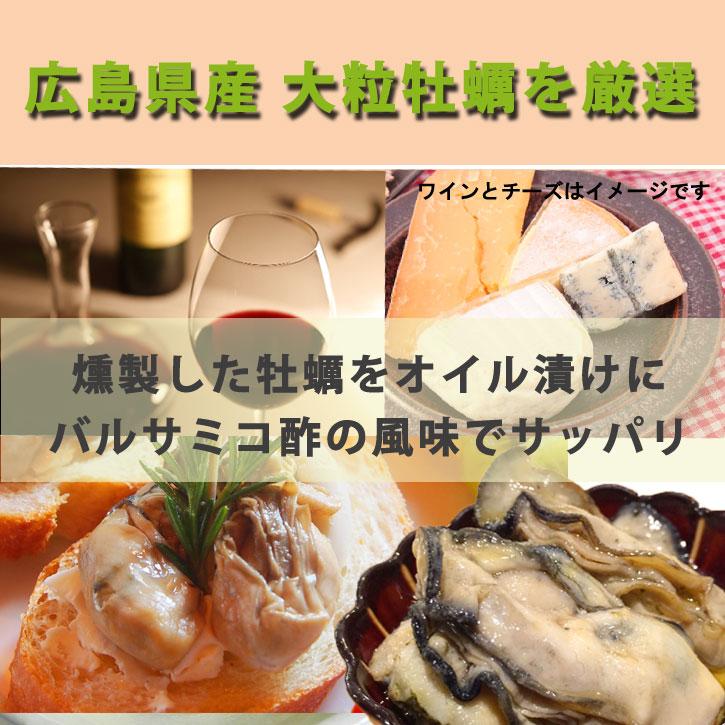 大粒の広島産牡蠣