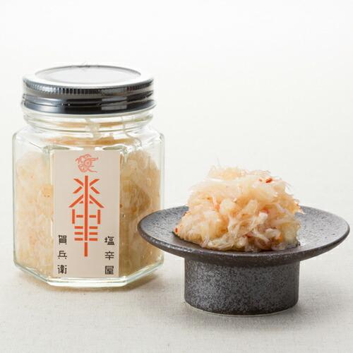 本ずわい蟹の塩辛