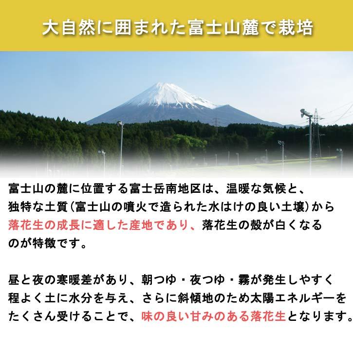 富士山麓でそだちました