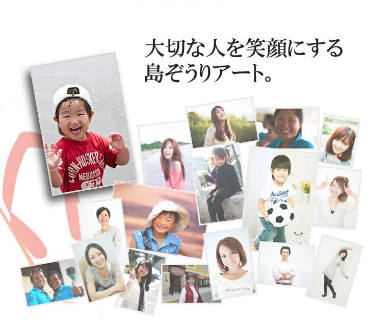 島ぞうりアート入門セット 販売ページ用画像2