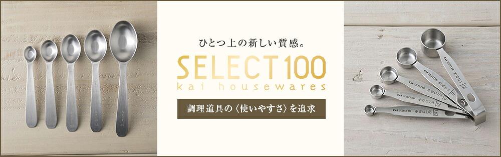 SELECT100