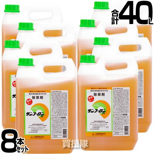 大成農材 除草剤 サンフーロン 5L 8本セット