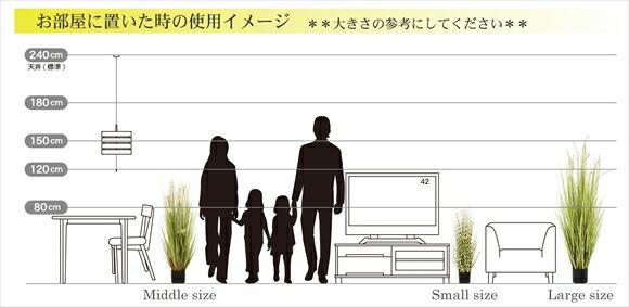 人工 観葉植物 インテリア 植物