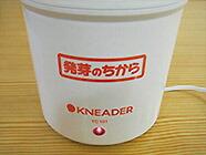 日本ニーダー 玄米発芽器 発芽のちから YC101G