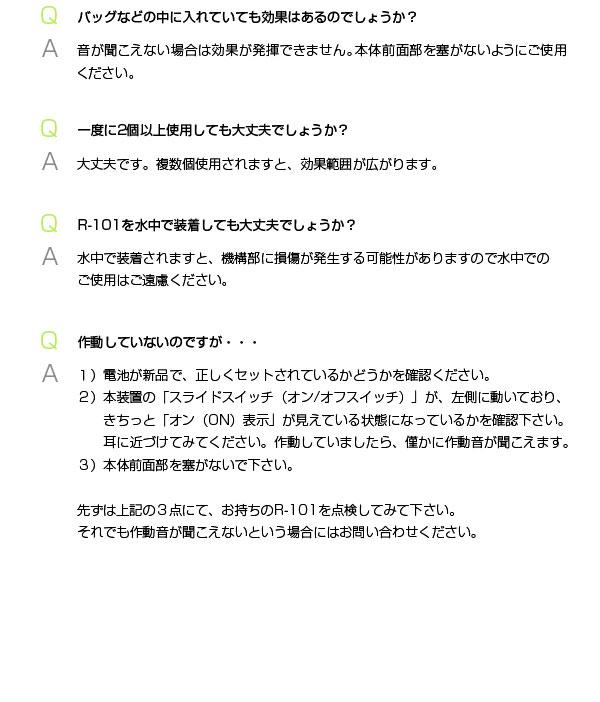 Q&A 02