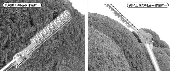 高速 高枝 バリカン 高速 電動 植木 せん定 剪定 長柄 ニシガキ