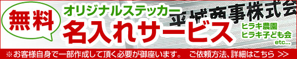 【無料】名入れサービス!【リヤカー リアカー 送料無料 ノーパンク 折りたたみ】
