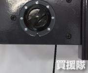 タイカツ 壁掛型 工場扇 HX-105 [45cm] (業務用・工場用扇風機)