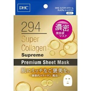 DHCシートマスク