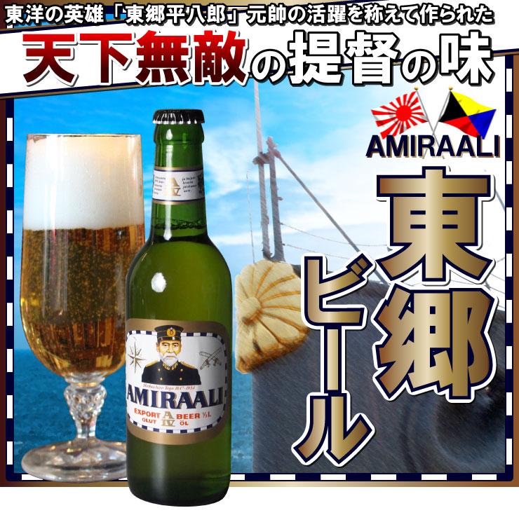 楽天市場】日本ビール 東郷ビール ピルスナー 330mlびん 24本【ケース ...