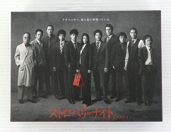 【中古】ストロベリーナイト シーズン1 DVD-BOX【DVD】【米子店】