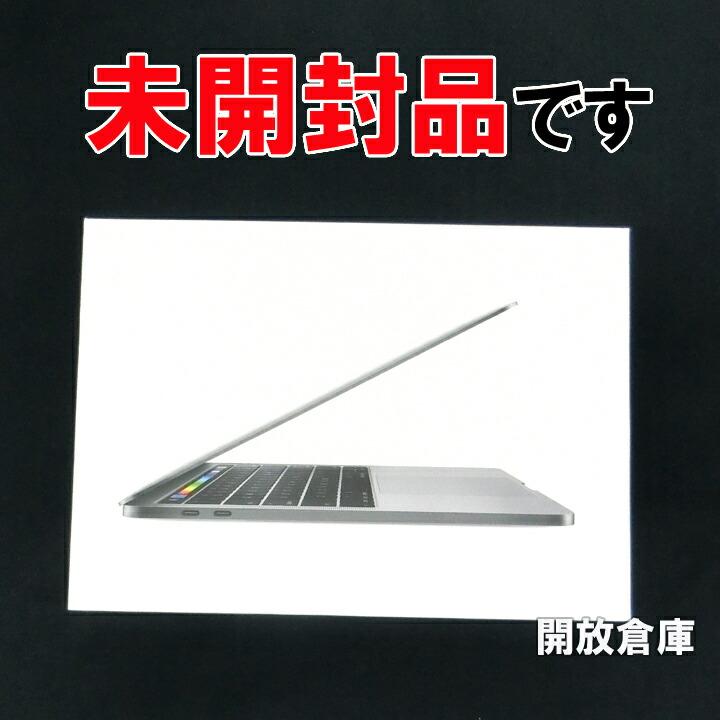 ★未開封品! Apple MacBook Pro Retina 13.3インチ 2900/13.3 Late 2016 MLH12J/A スペースグレイ 【中古】【SSD:256GB】【メモリ:8GB】【山城店】
