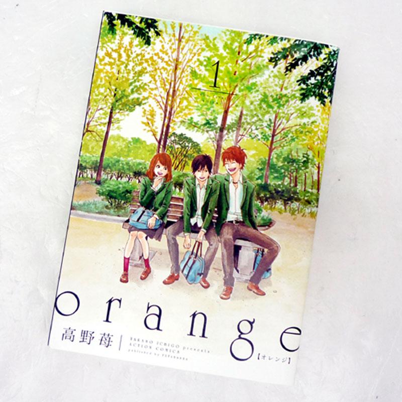 【中古】 古本 《男コミ》 orange 全6巻セット(完結) 高野苺 双葉社【山城店】