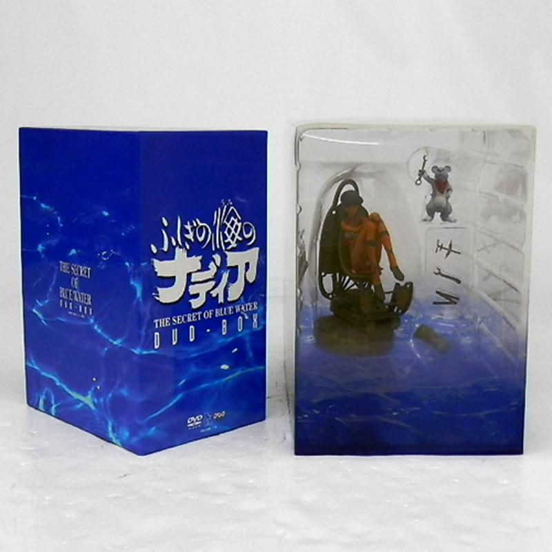 【中古】《DVD》KIBA-9609〜18 ふしぎの海のナディア DVD-BOX フィギュア付き /アニメ【山城店】