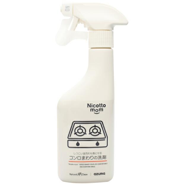 宝島社 MonoMax にて「ニコットマム コンロまわりの洗剤」「玄関タイルブラッシングスポンジ」が、便利で役立つ満足度No.1アイテムとして紹介されました。