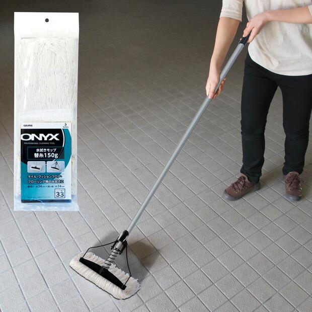 OX-SP338 水拭きモップスペア150T