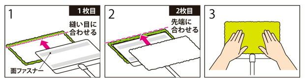 FL427 ゴシゴシ拭ける両面モップF