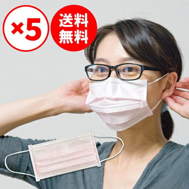 【5個セット】TK女性のためのメガネくもりにくいマスク10枚