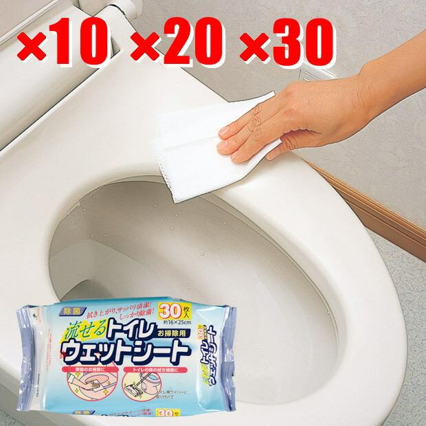 SQ058 トイレ用ウェットシート30P
