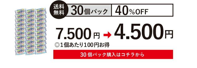トイレ用30
