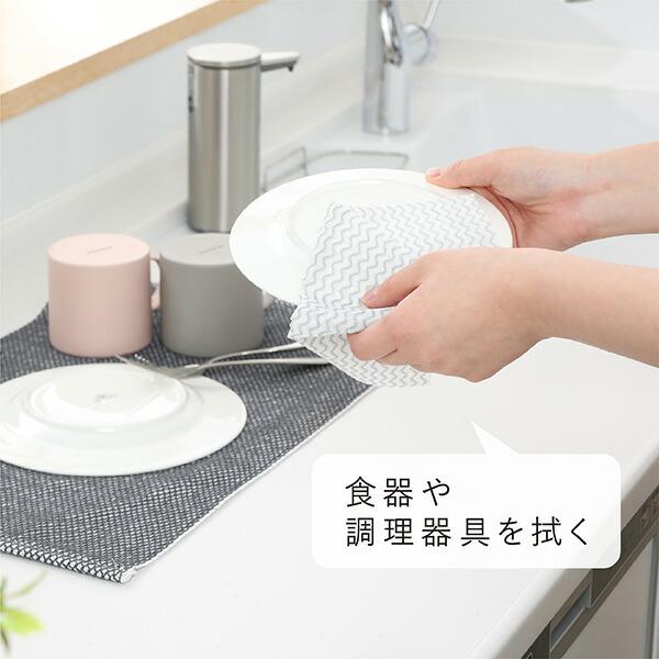 食器や調理器具を拭く