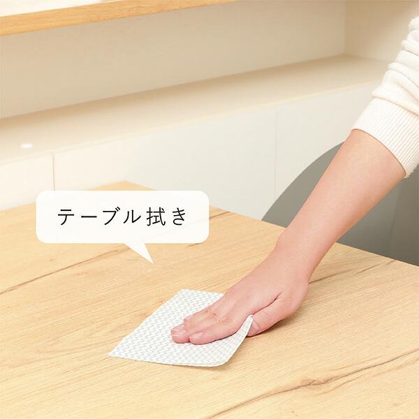 テーブル拭き