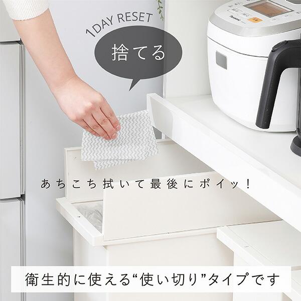 衛生的に使える使い切りタイプ