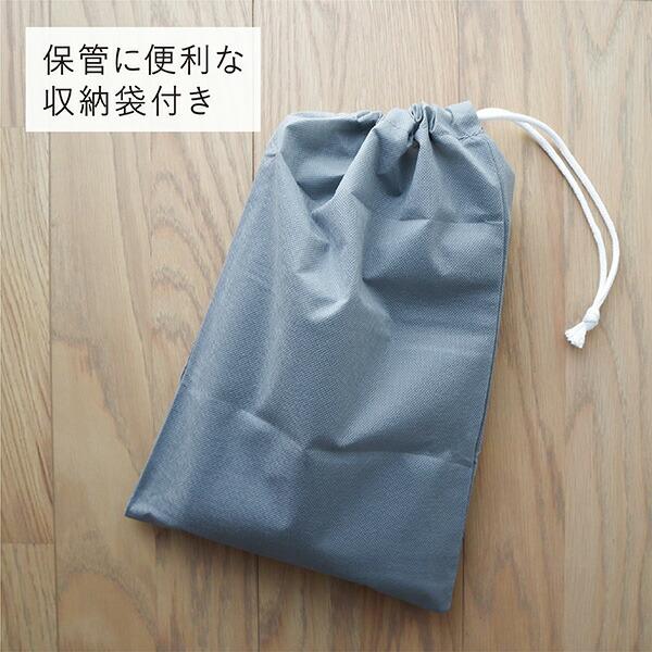 保管に便利な収納袋付き