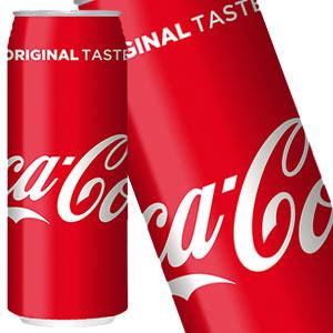 コカコーラ コカ・コーラ 500ml缶×48本[24本×2箱] 北海道、沖縄、離島は送料無料対象外 [送料無料]【3~4営業日以内に出荷】