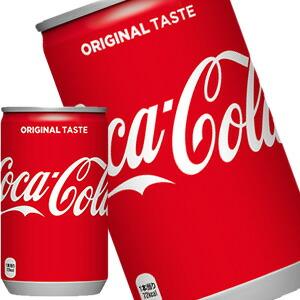 コカコーラ コカ・コーラ 160ml缶×60本[30本×2箱] 北海道、沖縄、離島は送料無料対象外 [送料無料]【3~4営業日以内に出荷】