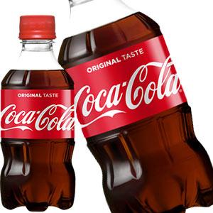 コカコーラ コカ・コーラ 300mlPET×24本 北海道、沖縄、離島は送料無料対象外 [送料無料]【3~4営業日以内に出荷】
