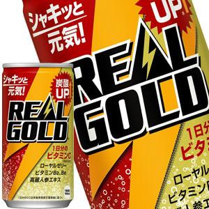 コカコーラ リアルゴールド 190ml缶×30本 北海道、沖縄、離島は送料無料対象外 [送料無料]【3~4営業日以内に出荷】