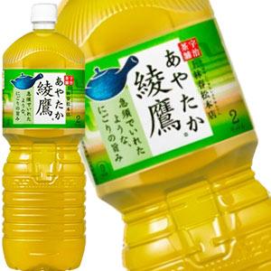 コカコーラ 綾鷹 ペコらくボトル2LPET×12本[6本×2箱] 北海道、沖縄、離島は送料無料対象外 [送料無料]【3~4営業日以内に出荷】