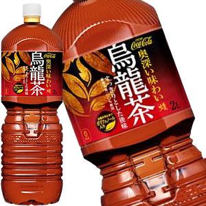 コカコーラ 煌 烏龍茶 ペコらくボトル2LPET×6本 北海道、沖縄、離島は送料無料対象外 [送料無料]【3~4営業日以内に出荷】
