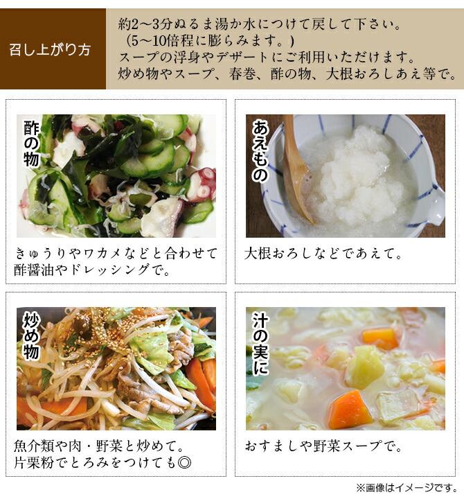 白くクラゲ食べ方