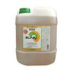 サンフーロン液剤 20L
