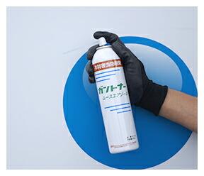 使用前に本品をよく振り、ノズル付きボタンをステムに取り付ける。