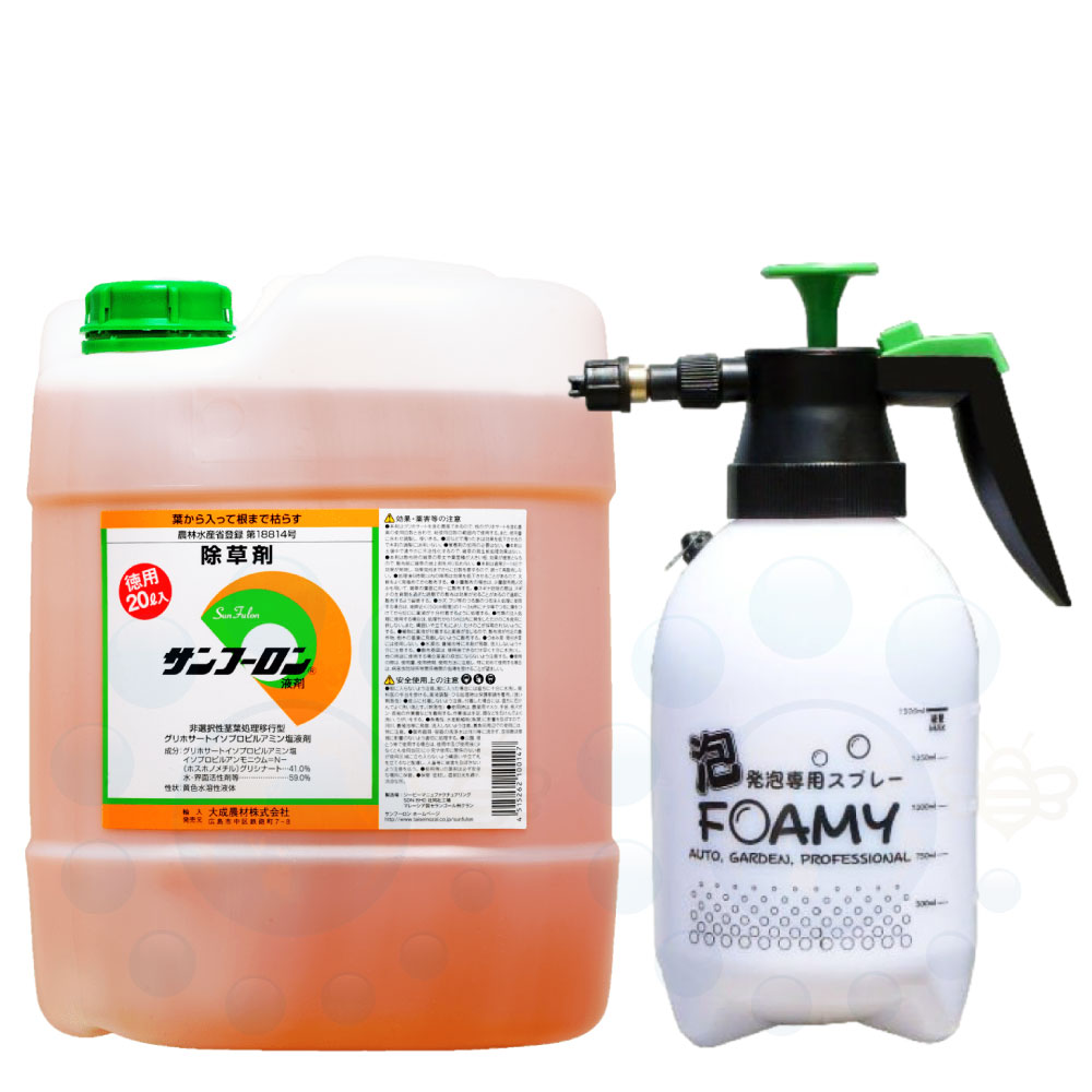 サンフーロン液剤 20L+噴霧器セット