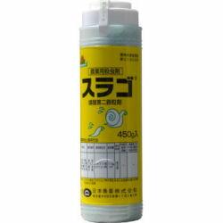 カタツムリ(マイマイ)駆除剤