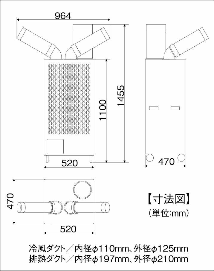 株式会社大進 首振りツインダクトスポットクーラー三相 200V SAC-4500