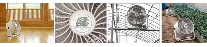 株式会社大進 35cm循環送風機 風太郎 CV-3510