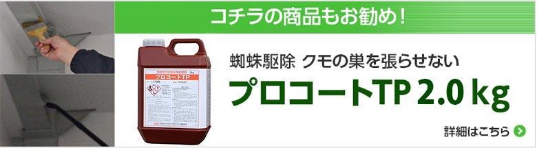 https://item.rakuten.co.jp/kaiteki-elife/4582309512799/