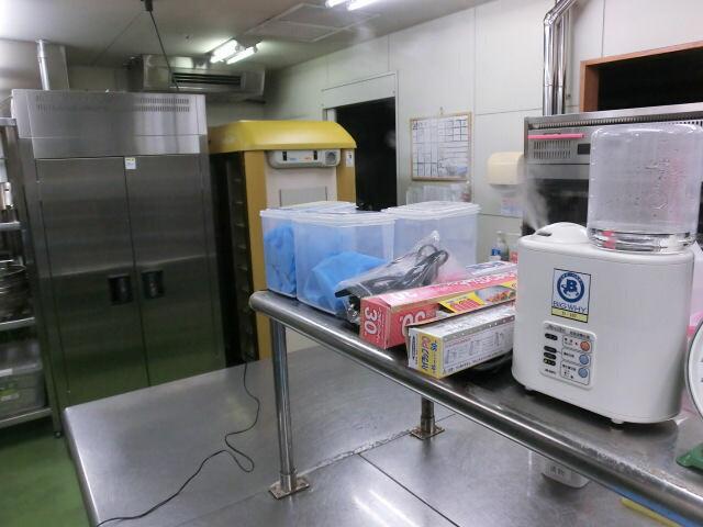 セラ専用 超音波霧化器 UD-200IV