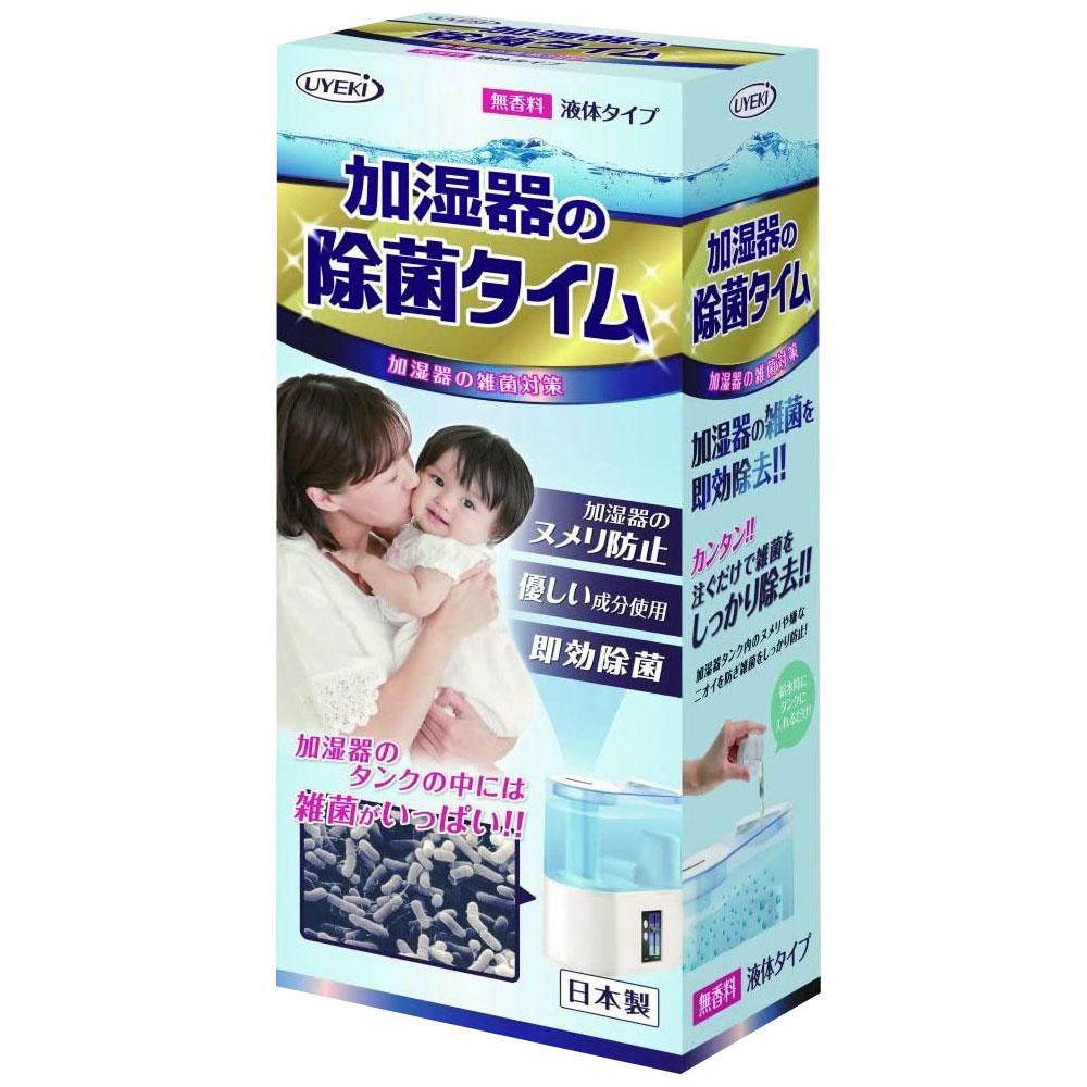 加湿器の除菌タイム 液体タイプ 500ml