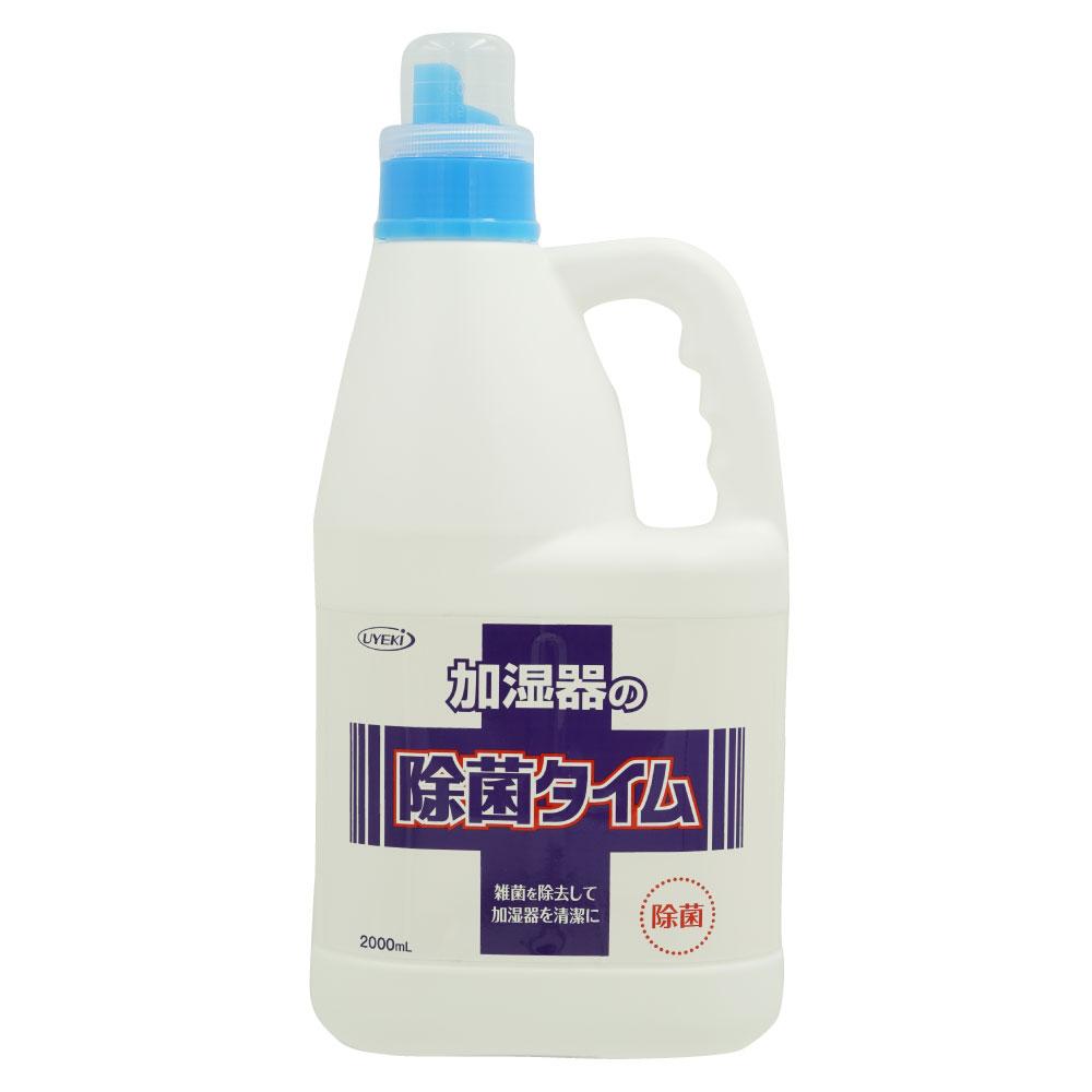 加湿器の除菌タイム 液体タイプ 業務用 2L